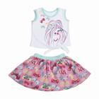 Комплект для девочки (майка+юбка), рост 104 см (56), цвет белый+бирюза/розовый_160083