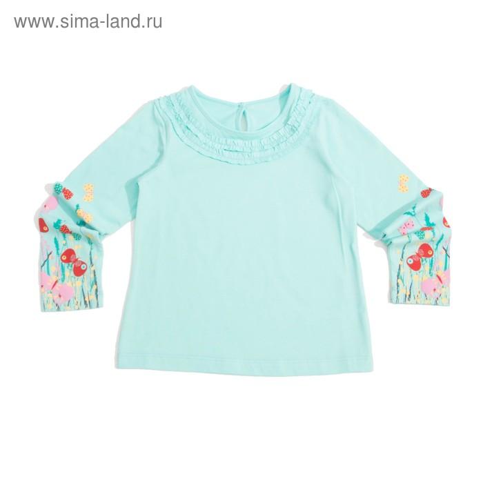 Джемпер для девочки, рост 104 см (56), цвет св.бирюза_160081