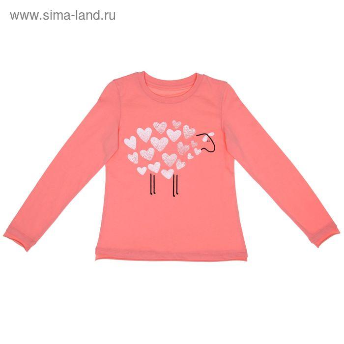 Джемпер для девочки, рост 152 см (76), цвет персик_160088