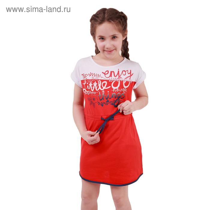 Платье для девочки, рост 164 см (84), цвет красный_160086