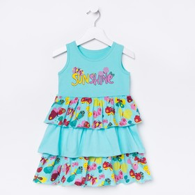 Платье для девочки, рост 122 см (64), цвет св.бирюза_160078