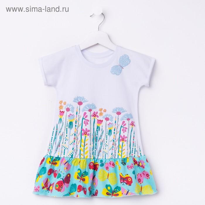 Платье для девочки, рост 116 см (60), цвет белый_160075