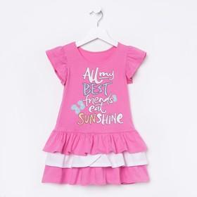 Платье для девочки, рост 116 см (60), цвет розовый_160076