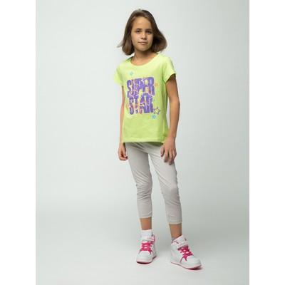 Бриджи для девочки, рост 116 см (60), цвет светло-серый_160085