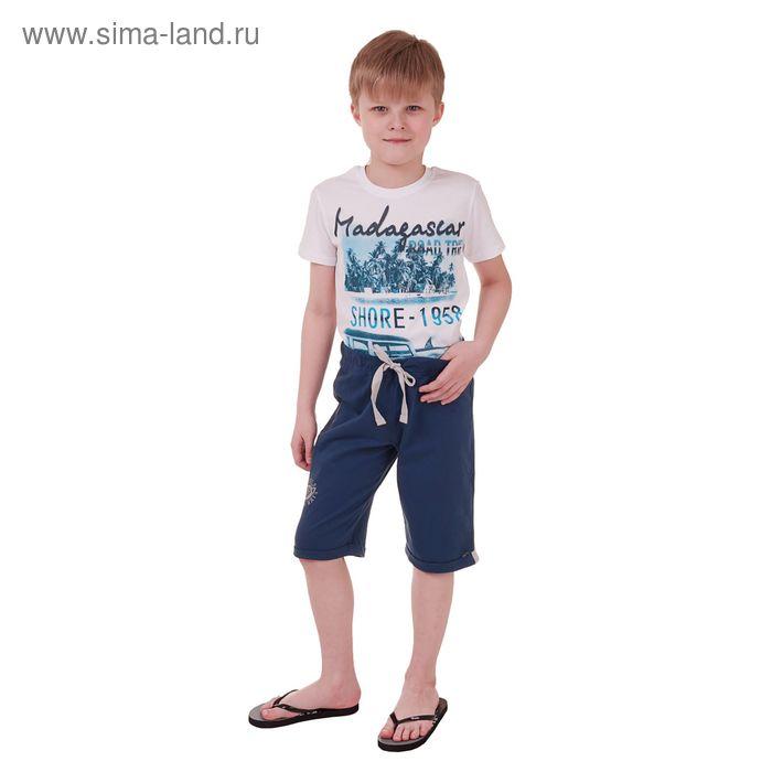Шорты для мальчика, рост 158 см (80), цвет синий_160095