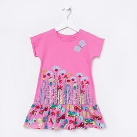 Платье для девочки, рост 122 см (64), цвет розовый_160075