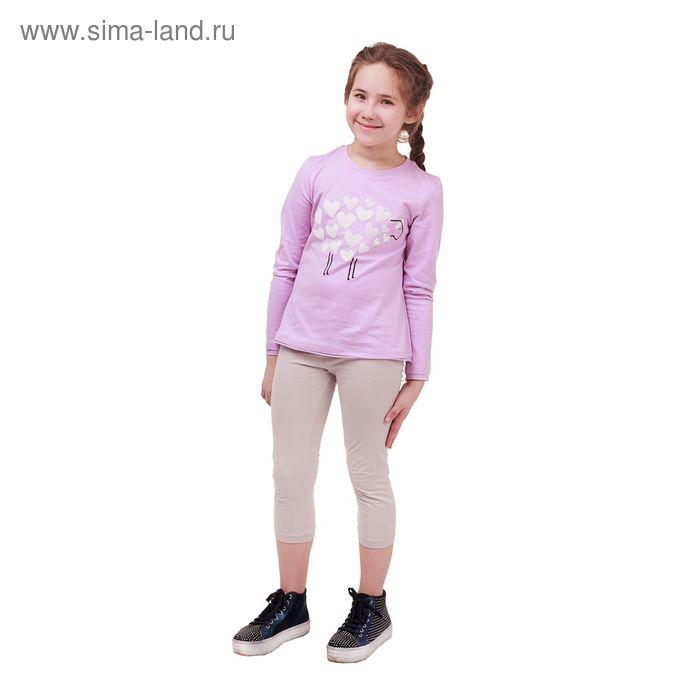 Джемпер для девочки, рост 146 см (72), цвет сирень_160088