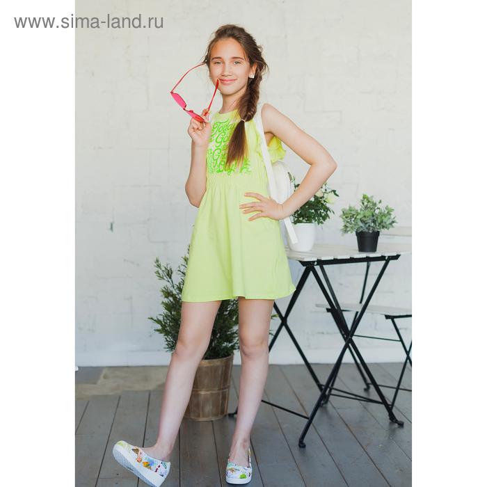 Платье для девочки, рост 134 см (68), цвет лайм_160087