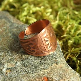 Кольцо-амулет «Молвинец», пластинчатый, медь