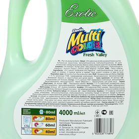 Кондиционер для белья Multi Color Fresh Valley Exotic, 4000 мл - фото 4667823