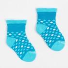 Носки детские плюшевые ПЛС112-2361, цвет бирюзовый, р-р 11-12