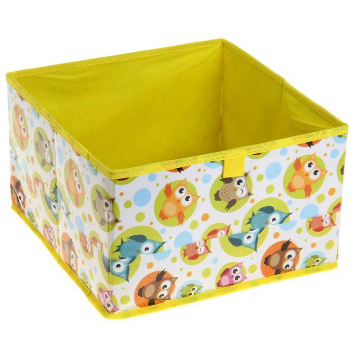Короб для хранения «Совы», 29×29×18 см, цвет жёлтый