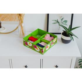 Органайзер для белья «Божьи коровки», 4 ячейки, 29×29×10 см, цвет зелёный Ош