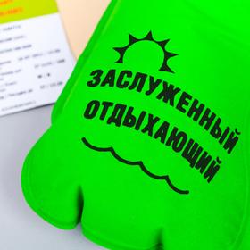 Подушка надувная «Заслуженный отдыхающий» 21 х 30,5 см - фото 4639330