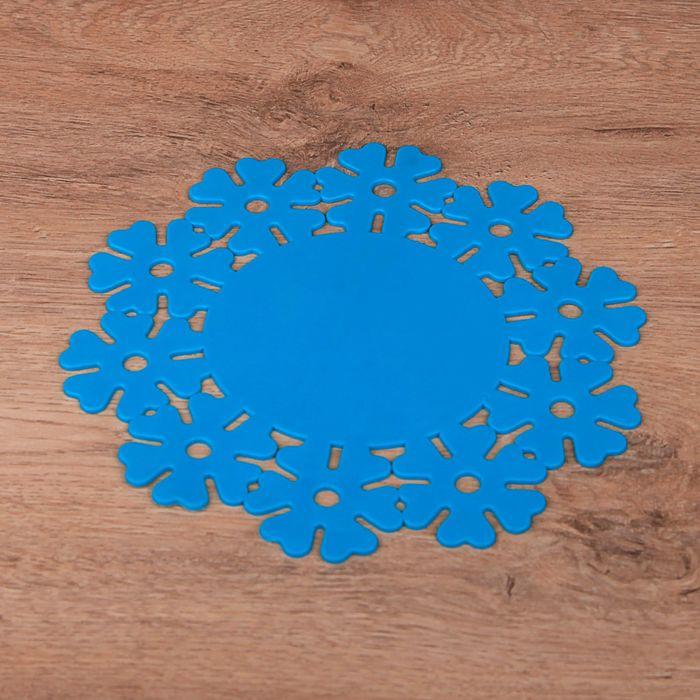 """Подставка под горячее 20 см """"Цветик"""", цвета МИКС - фото 308029901"""