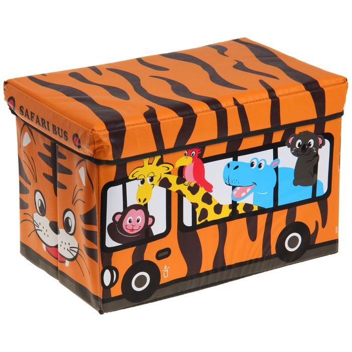 """Короб для хранения 47×28.5×30 см """"Полосатый рейс"""""""