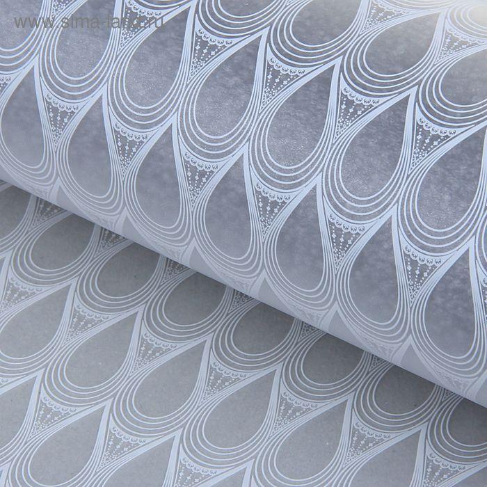 """Плёнка матовая прозрачная """"Узор"""" , цвет белый, 60 х 60 см"""