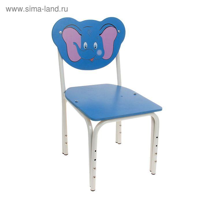 """Детский стульчик """"Кузя. Слонёнок"""" регулируемый, разборный"""