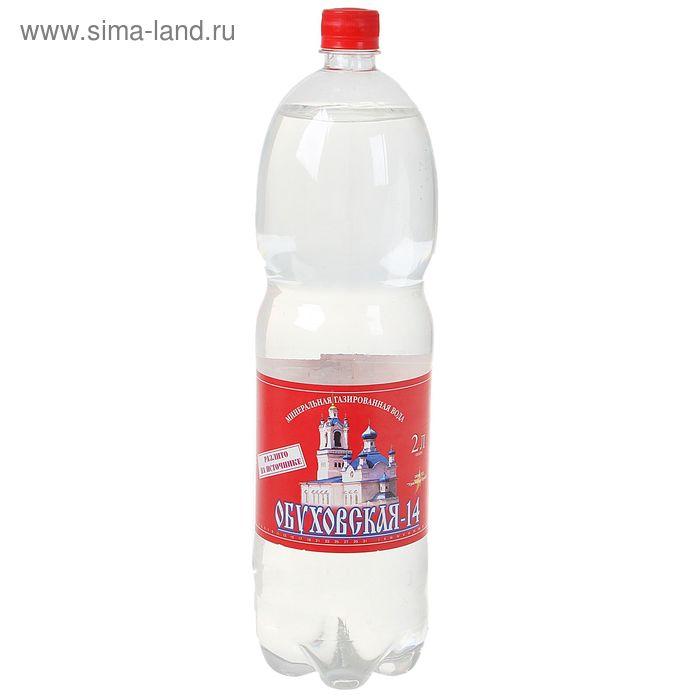 """Минеральная вода """"Обуховская-14"""", 2,0 л"""