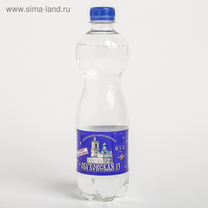 """Минеральная вода """"Обуховская-13"""", 0,5 л"""