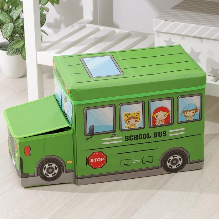 """Короб для хранения 55×26×32 см """"Школьный автобус"""", 2 отделения, цвет зелёный"""