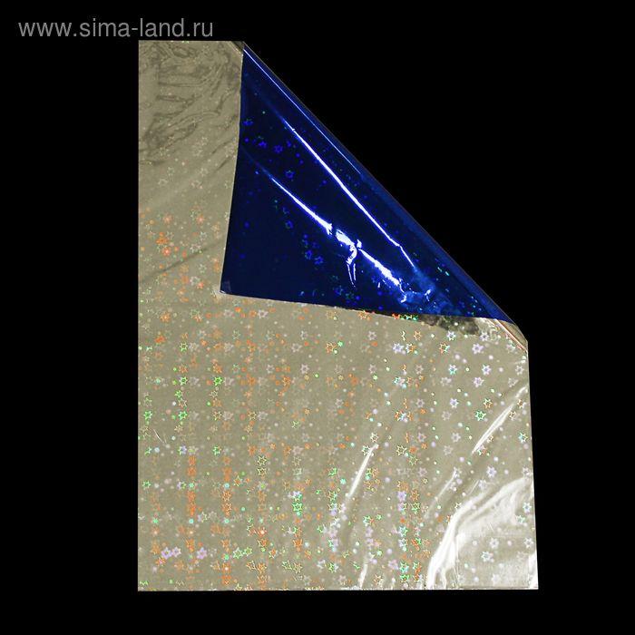Пакет подарочный голографический синий, 50х35 см, 31 мкм