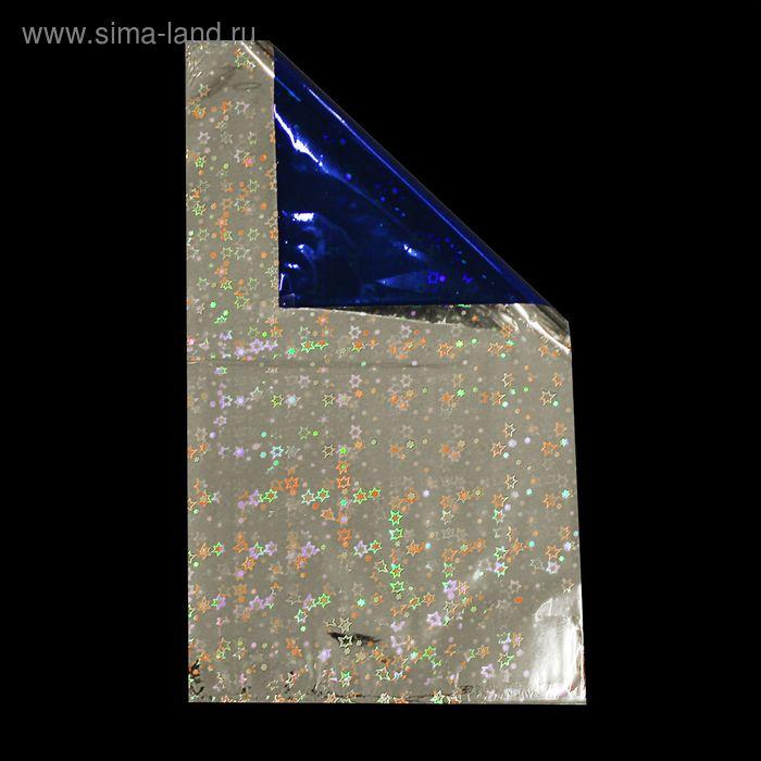 Пакет подарочный голографический синий, 40х23 см, 31 мкм