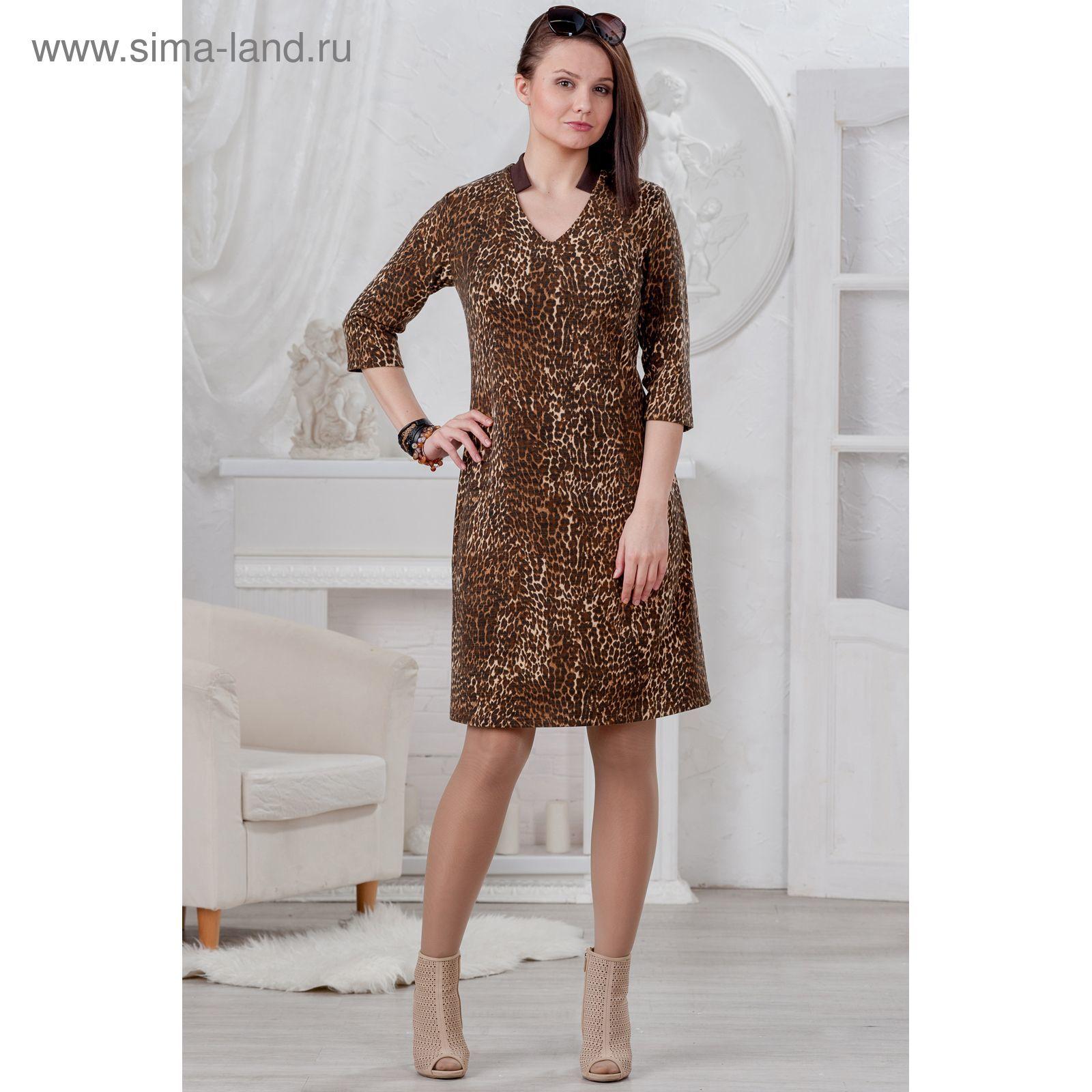 c4588fe4bbcc Платье женское 4454 цвет шоколад леопард, р-р 46 (1317167) - Купить ...
