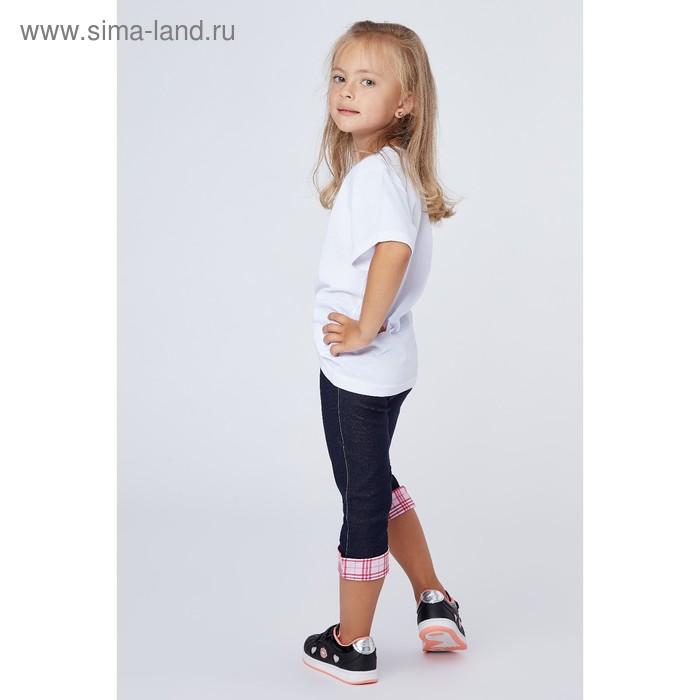 Бриджи для девочки, рост 128 см (8 лет), цвет джинс Л470_Д