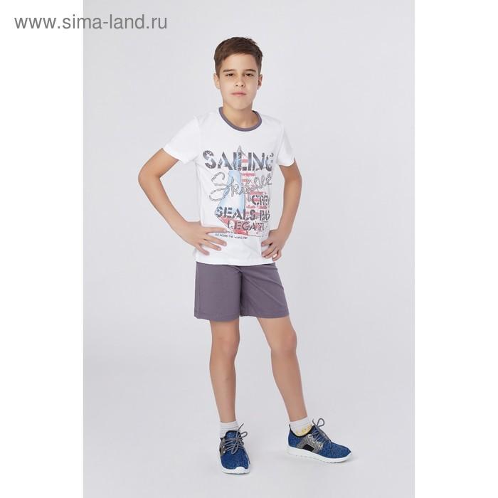 Комплект для мальчика (футболка+шорты), рост 122 см (7 лет), цвет тёмно-серый/белый Н463
