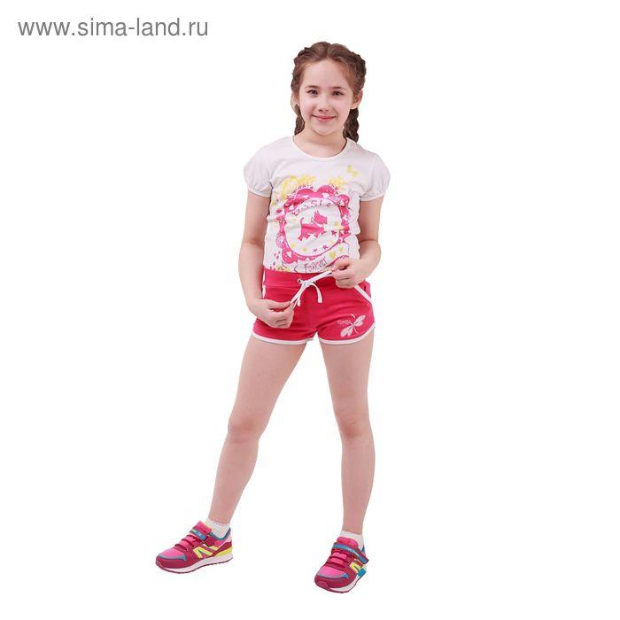 Шорты для девочки, рост 140 см (10 лет), цвет фуксия Л061_Д
