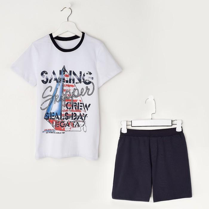 Комплект для мальчика (футболка+шорты), рост 128 см (8 лет), цвет тёмно-синий/белый Н463 - фото 105469002