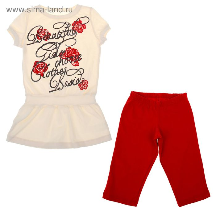 Комплект для девочки (туника+бриджи), рост 134 см (9 лет), цвет красный/экрю Л475_Д