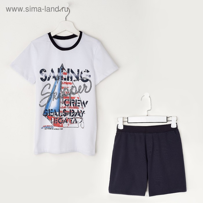 Комплект для мальчика (футболка+шорты), рост 140 см (10 лет), цвет тёмно-синий/белый Н463