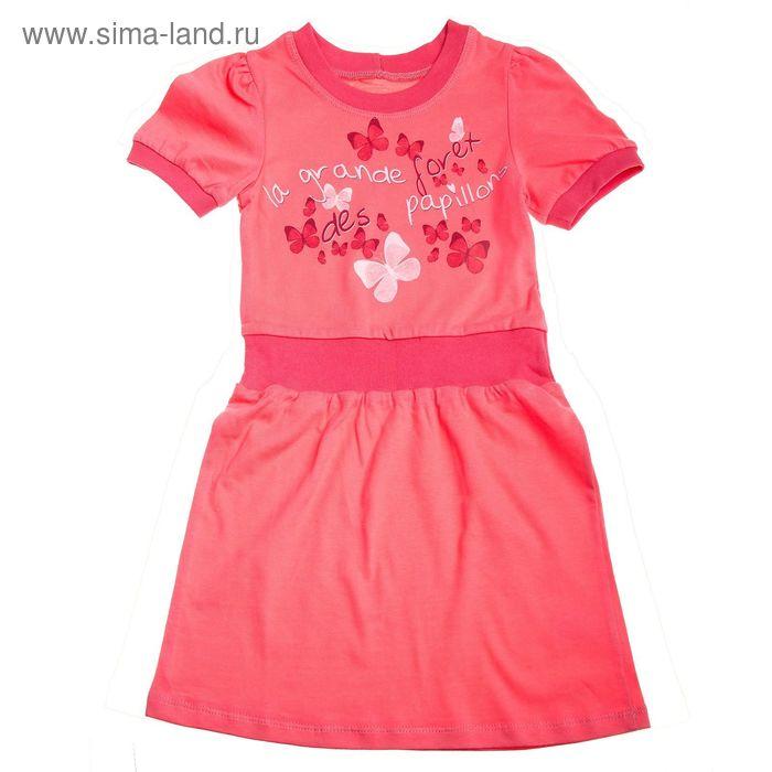 Платье с коротким рукавом для девочки, рост 110 см (5 лет), цвет коралл Л466