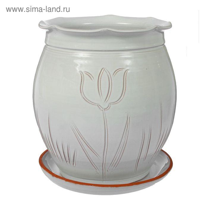 """Кашпо """"Тюльпан"""" белое 6 л"""