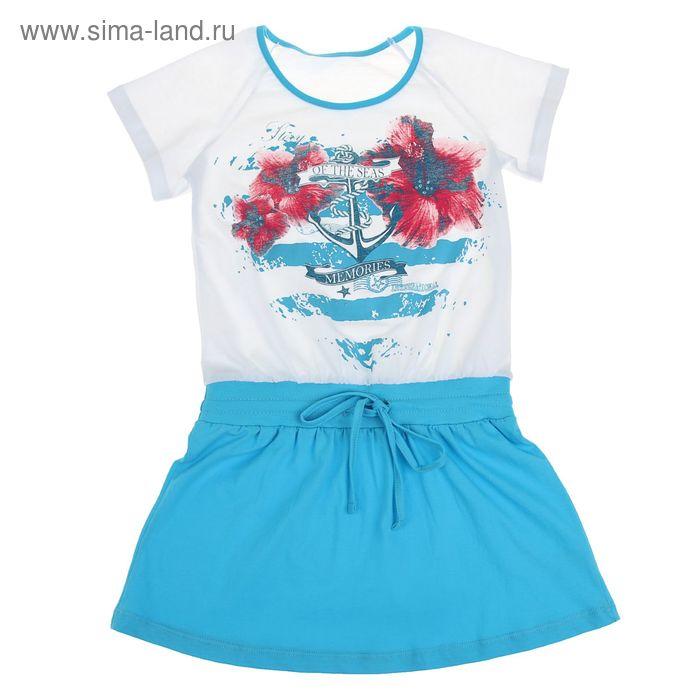 Платье с коротким рукавом для девочки, рост 152 см (12 лет), цвет бирюза+белый Л214