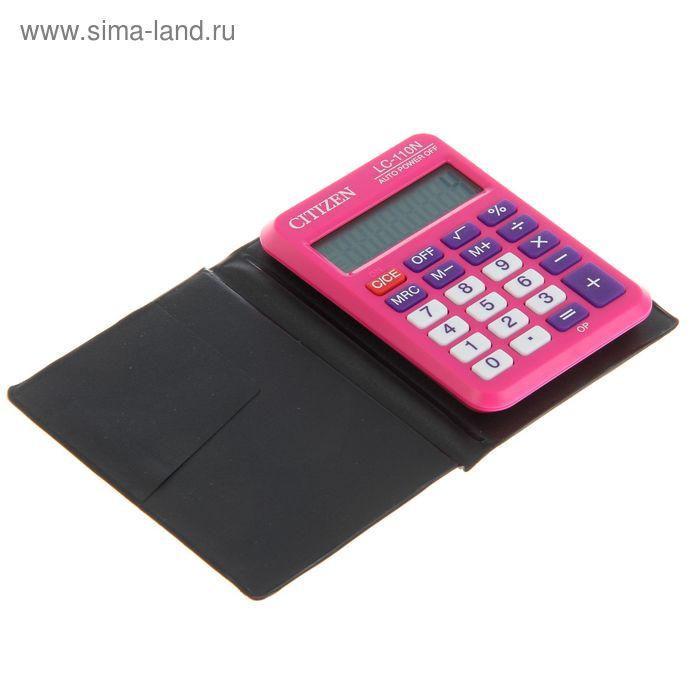 Калькулятор карманный 8-разрядный LC-110NPKCFS, 58*87*12мм, питание от батарейки, розовый
