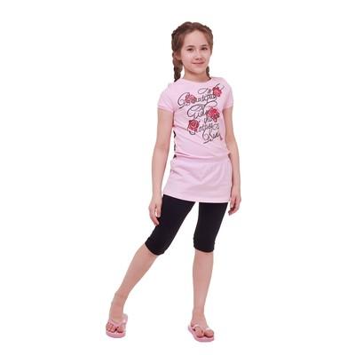 Комплект для девочки (туника+бриджи), рост 122 см (7 лет), цвет тёмно-синий/светло-розовый Л475