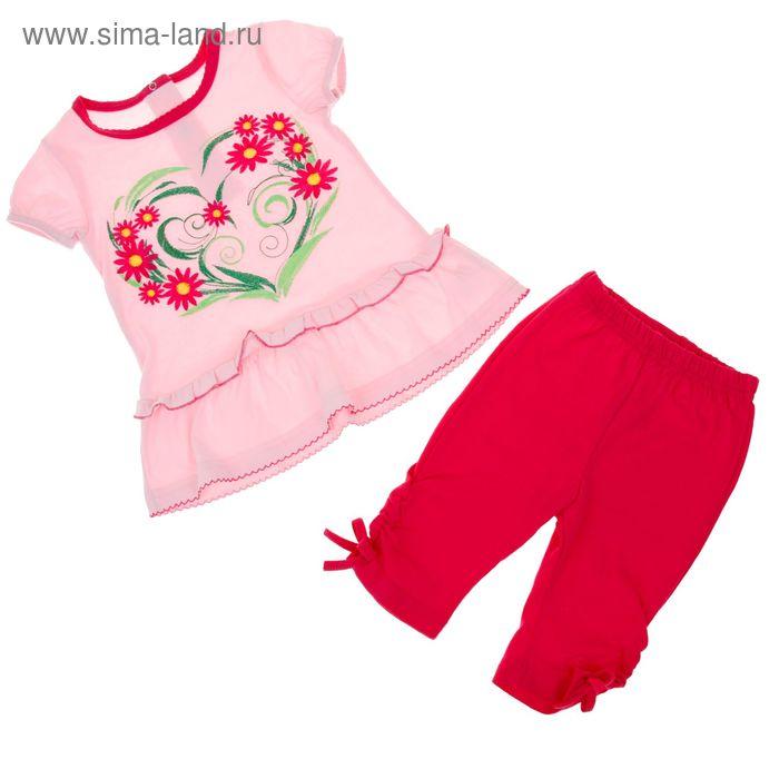 Комплект для девочки (блузка+бриджи), рост 86 см (18 мес), цвет фуксия/светло-розовый Л199