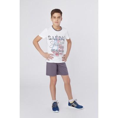 Комплект для мальчика (футболка+шорты), рост 140 см (10 лет), цвет тёмно-серый/белый Н463
