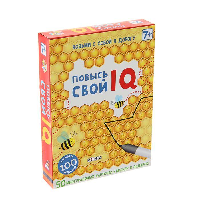 Развивающие карточки «Повысь свой IQ», 50 карточек + маркер