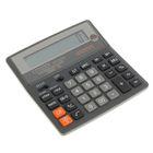 Калькулятор настольный 12-разрядный SDC-620II, 156*159*31мм, двойное питание, черный