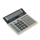 Калькулятор настольный 12-разрядный SDC-868L, 152*153*28мм, двойное питание, бело-черный