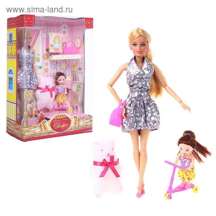 """Куклы Джейн и Мэри, набор """"Комната"""", МИКС"""