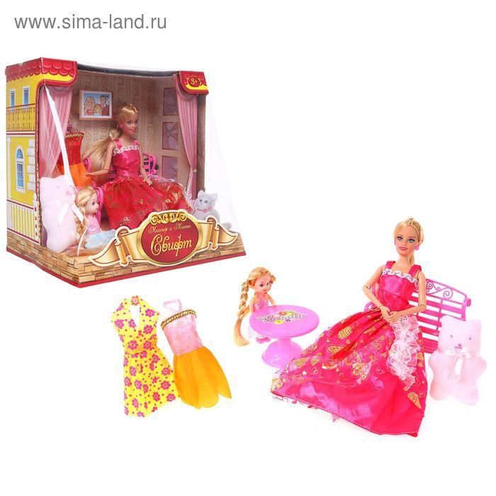 """Куклы Джейн и Мэри, набор """"Вечер дома"""", МИКС + БОНУС - куколка картонная, вырезная одежда"""