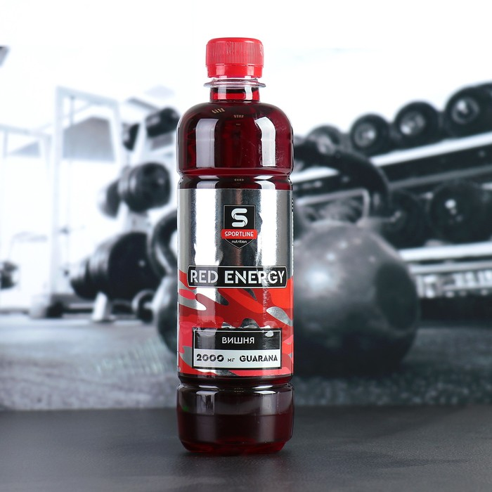 Напиток SportLine Red Energy 2000mg 500ml (Вишня)
