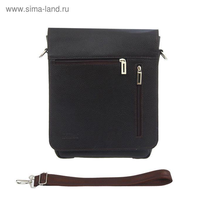 Сумка мужская,2 отдела на молнии, 3 наружных кармана, длинный ремень, цвет коричневый