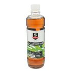 Напиток SportLine c L-Карнитином 3000mg 500ml (Яблоко)