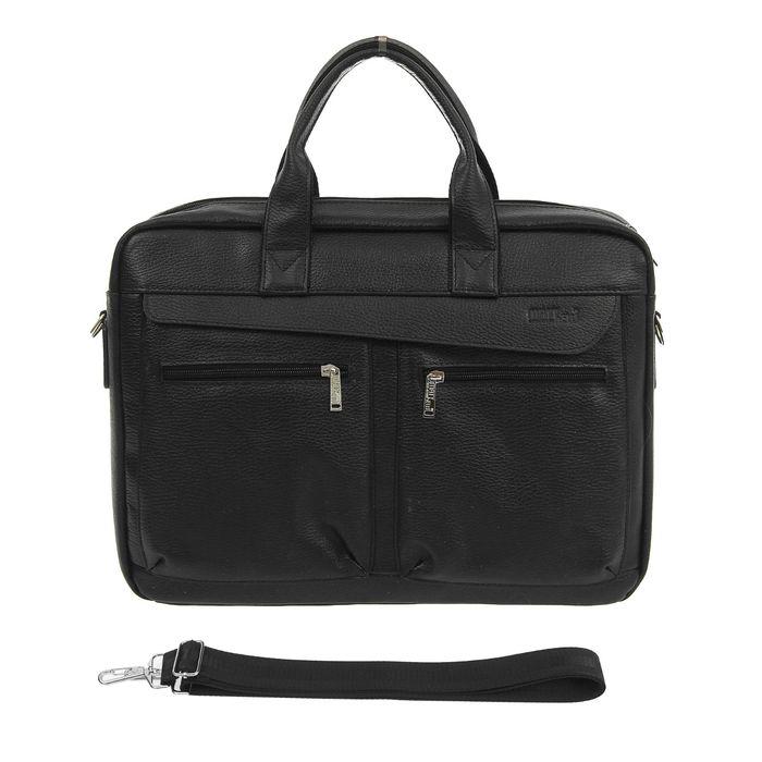 Портфель мужской, 1 отдел, 3 наружных кармана, регулируемый ремень, цвет чёрный